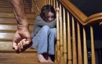 Уголовная ответственность за семейные побои отменена