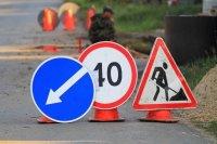 Усиление ответственности за нарушение требований по ремонту дорог