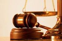 Суд за нарушение ПДД