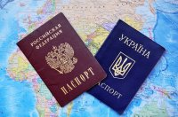 Принят закон об упрощенном получении ВНЖ для депортированного Крымского населения