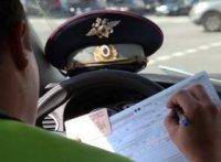 Ответственность инспекторов ГИБДД за фальсификацию протоколов
