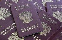 Возможное упрощение оформления гражданства носителями русского языка из определенных стран