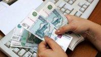Заявление на соц доплату к пенсии в онлайн режиме