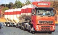 Порядок перевозки опасных грузов
