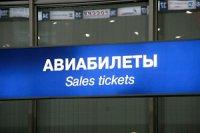 Авиакомпаниям могут разрешить не продавать билеты дебоширам