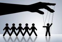 Ответственность за злоупотребление влиянием